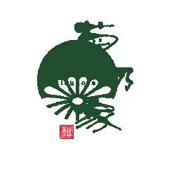 鮎料理と鰻料理の菊乃家/店主ブログ